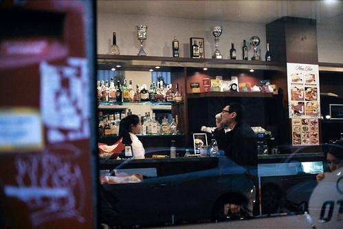 Milan caffeteria