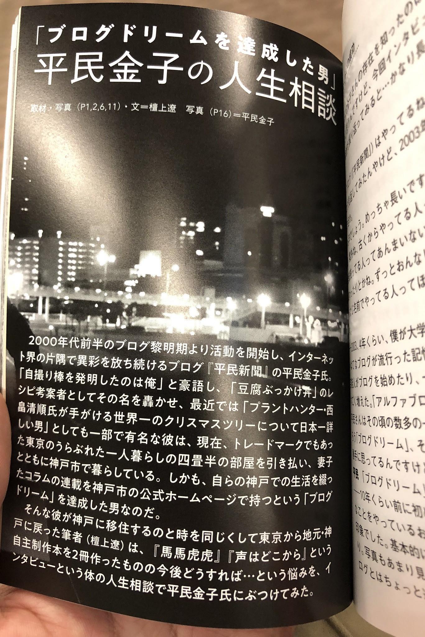 IMG_4434
