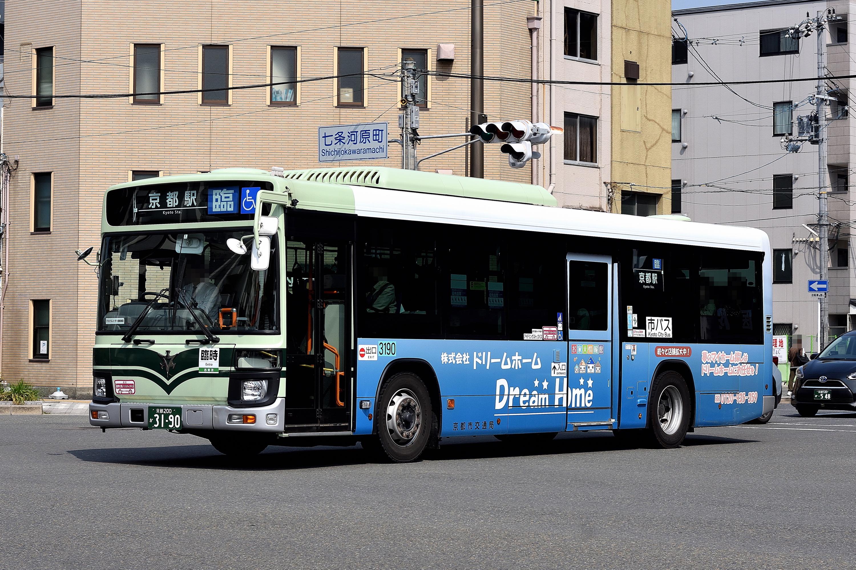 Kyotoshi_3190
