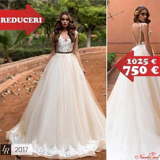 Promoție de la White Rose