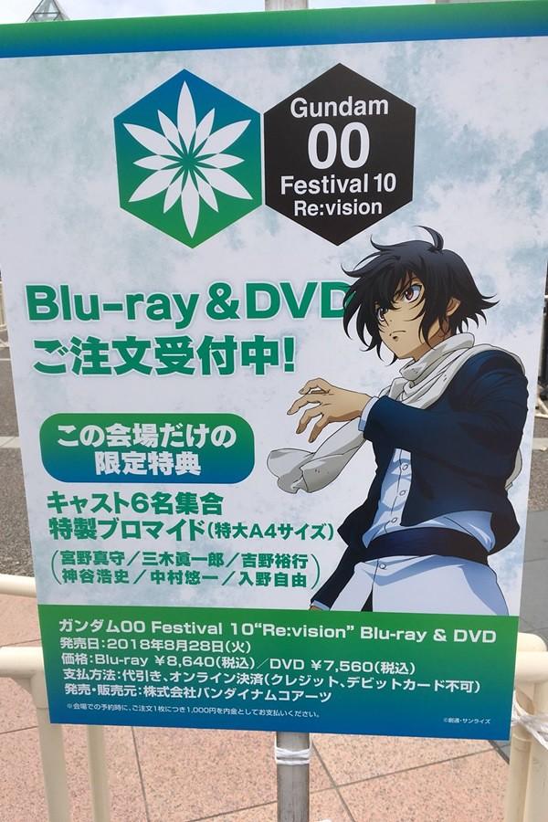 00 Festival 10_04
