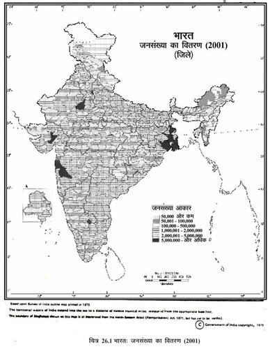 भारत जनसंख्या का वितरण