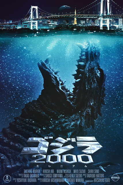 Flickriver: Most interesting photos from Godzilla ゴジラ World of Gojira - [WoG] pool