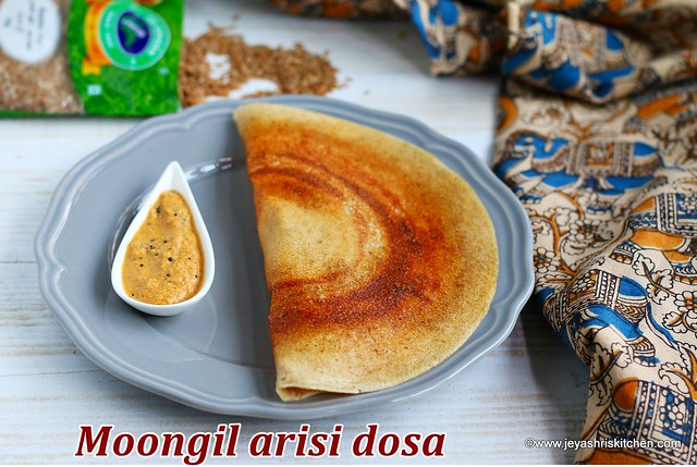 Moongil arisi dosa