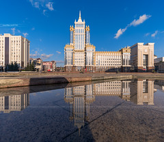 Saransk city (Russia)