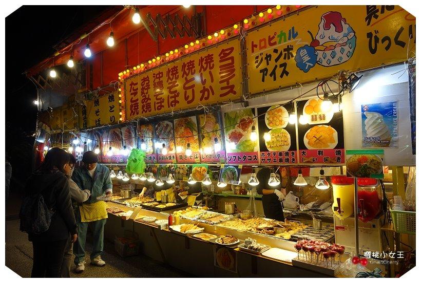 沖繩跨年,波上宮,波之上宮,Naminoue Shrine,日本夜市