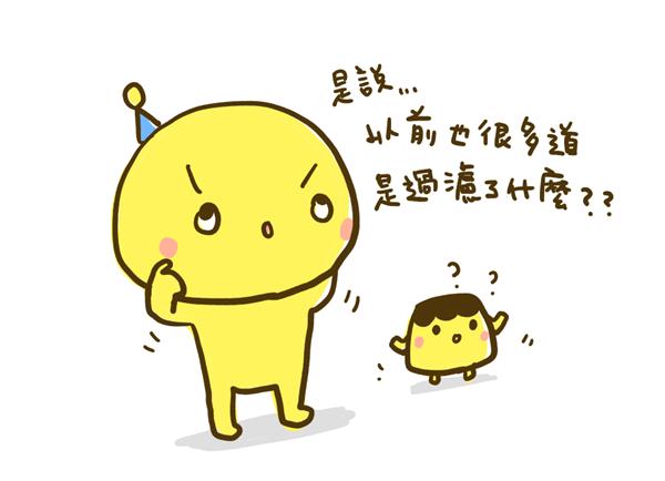 vitaway維他惠_01