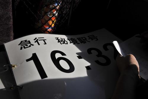 20111126-_DSC2105