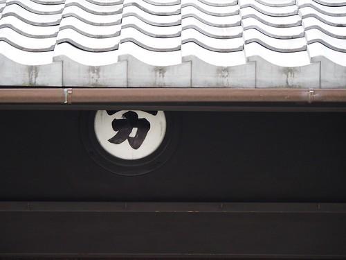 180319_Kyoto-027