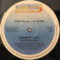 RAINBOW TEAM:TELL ME(LABEL SIDE-B)
