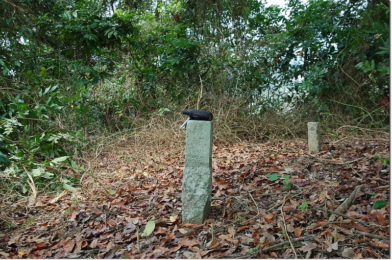 頂埔鑛務課基點(# 993 Elev. 179 m)
