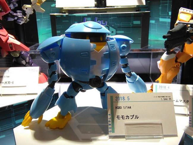 Gundam Build Divers_19
