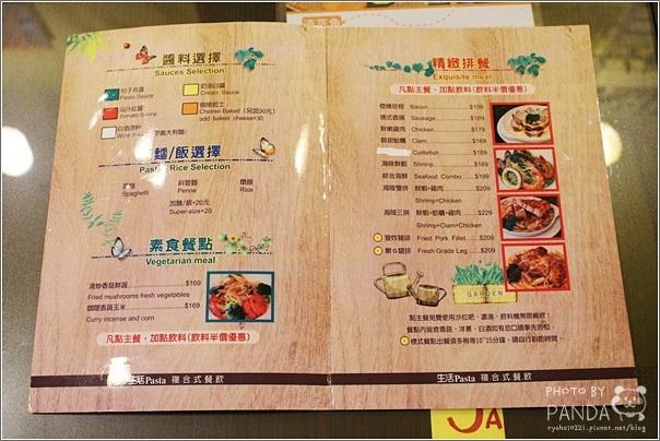 生活Pasta複合式餐飲中壢店 (13)