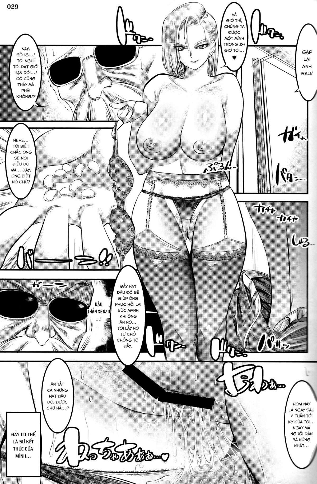 Hình ảnh  trong bài viết Truyện hentai 18-gou ni Mainichi Muriyari Semen Shiboritorareru Hon