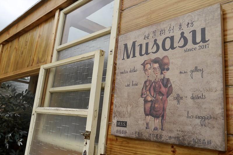 Musasu姆莎樹創意坊