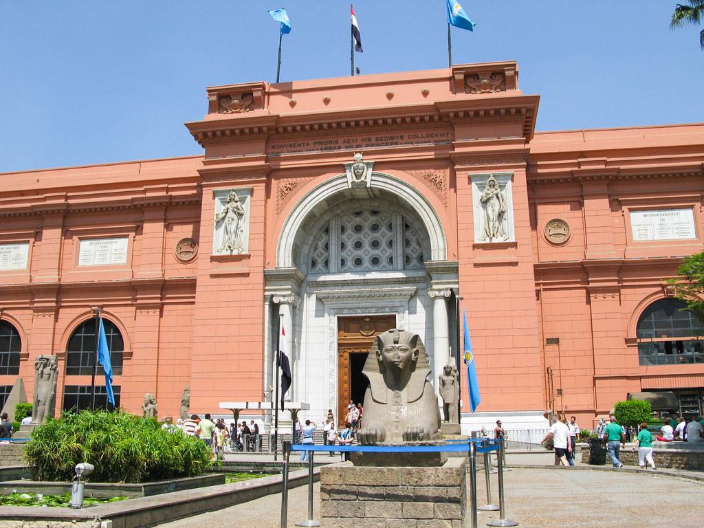 Entrada al Museo Egipcio