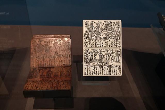金, 2018-02-23 20:16 - Morgan Library & Museum