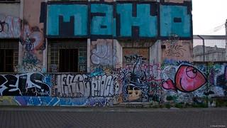 IMGP9432 Abandoned Railway offices
