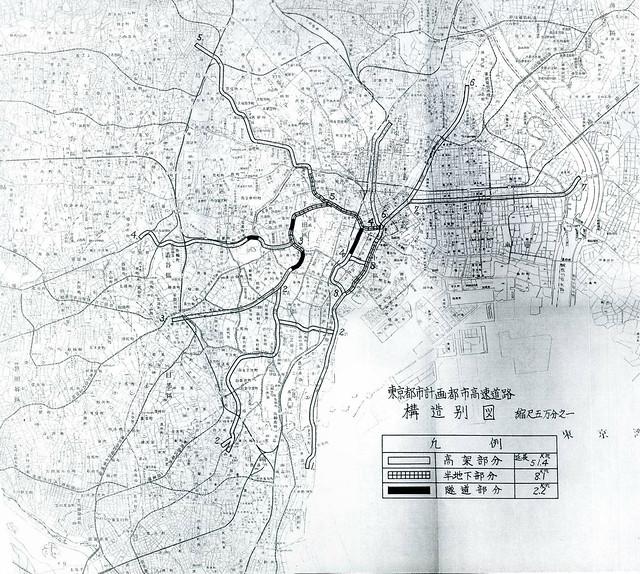 首都高速道路と東京オリンピックと空中作戦 (4)