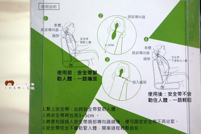 便利插/安全帶固定片/調節安全帶/汽車用品 (14).JPG