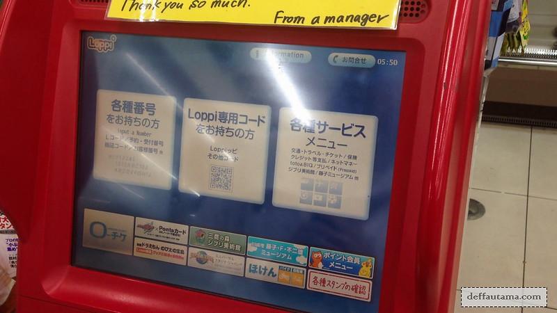 Doraemon Museum - Loppi Machine