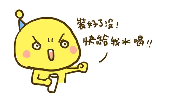 vitaway維他惠_09