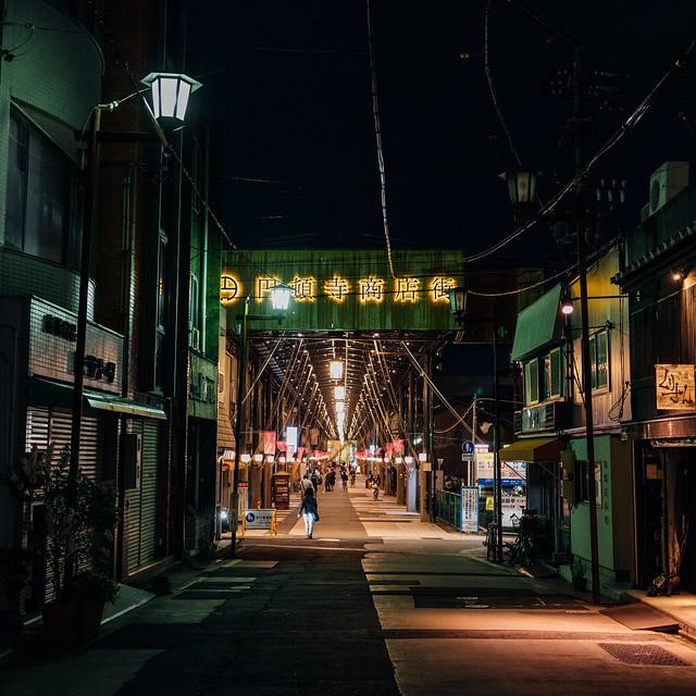 Nagoya_14