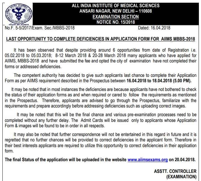 AIIMS Application Correction Notice
