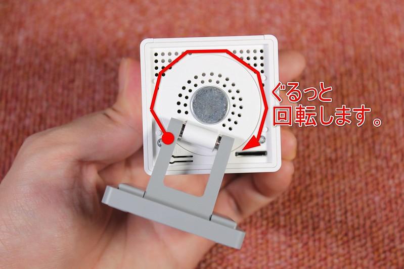 Xiaomi Xiaofang IP Camera 開封レビュー (32)