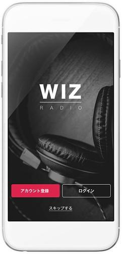 toomilog-WIZ_RADIO_002