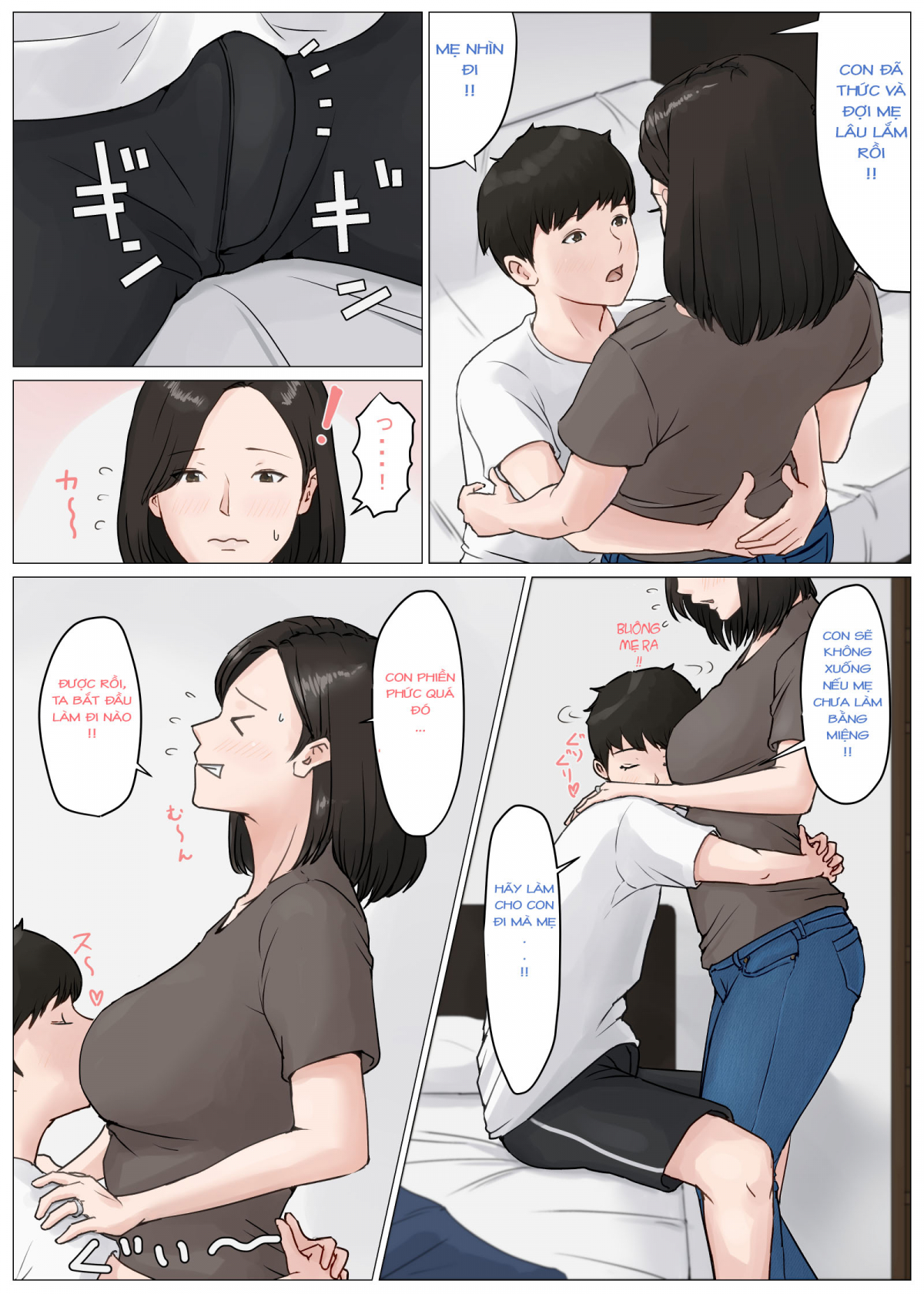 HentaiVN.net - Ảnh 5 - Kaa-san Janakya Dame Nanda!! 3 ~Natsuyasumi Zenpen~ - Mother it has to be you ~Summer Holiday First Part 1~ - Oneshot