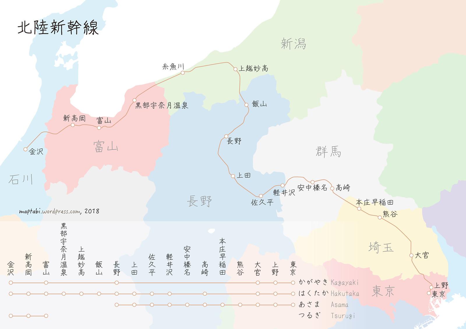 hokuriku_shinkansen