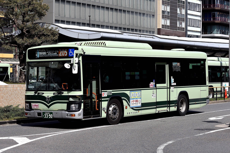 Kyotoshi_3390