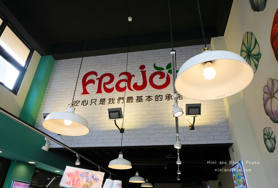 frajo法爵烘焙.第二市場03