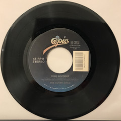 THE COVER GIRLS:WISHING ON A STAR(RECORD SIDE-B)