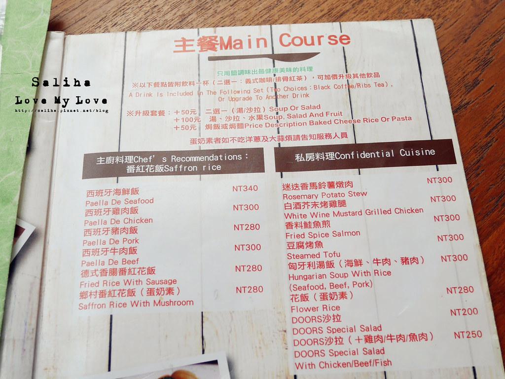 天母DOORS Coffee 門片咖啡菜單價位訂位menu (1)