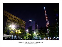 School of Pharmacy UMP by night