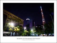 School of Pharmacy UMP by night