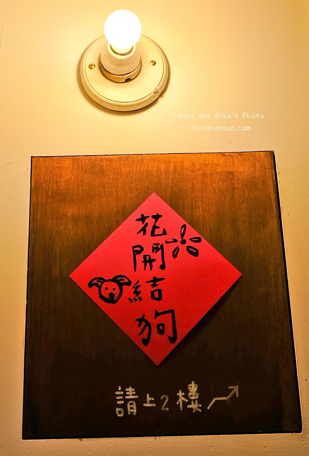 kichi 鬆餅 台中北屯舒芙蕾鬆餅04