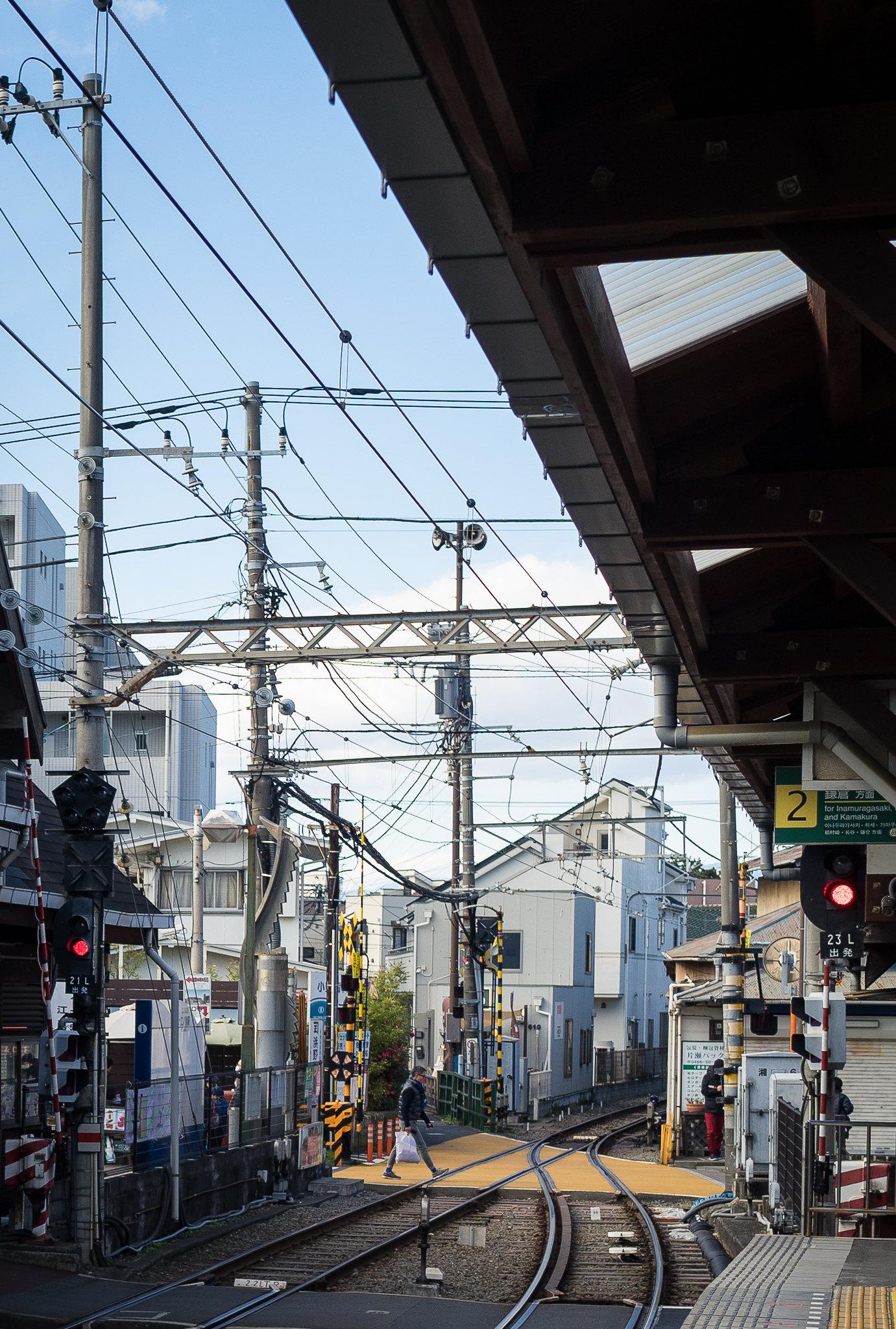 Winter Stroll in Enoshima