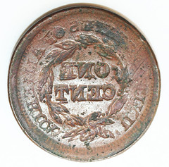 'double brockage' cent 1-rev