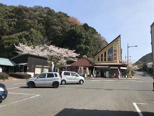 michinoekiyamaguchi007