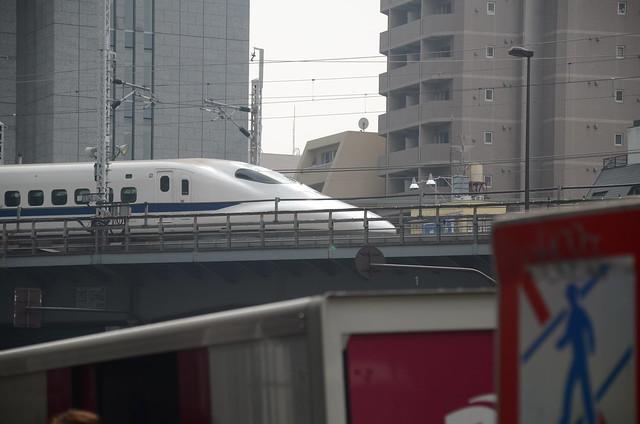Shinkansen- Tokyo, Japan