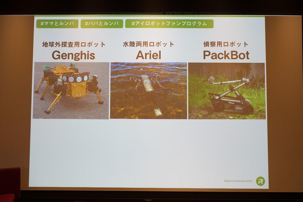 iRobot_Roomba-4