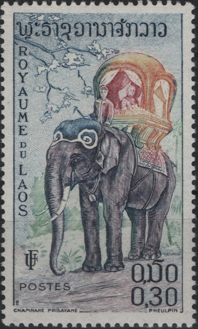 Laos - Scott #43 (1958)