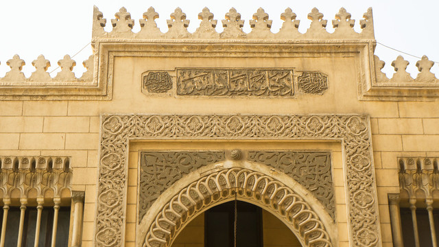 Quranic verses on the palace's facade