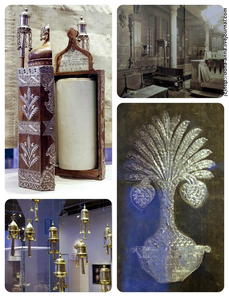 Hanaan-collage-a