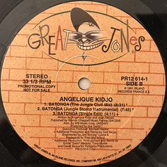 ANGELIQUE KIDJO:BATONGA(LABEL SIDE-B)