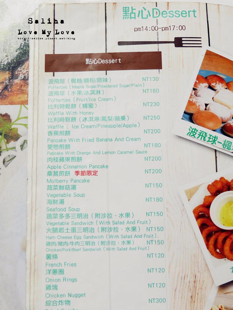 天母DOORS Coffee 門片咖啡菜單價位訂位menu (3)