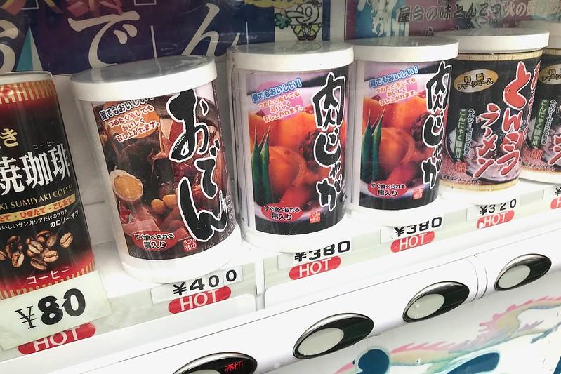 おでん缶の自動販売機